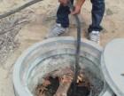 汉南疏通抽粪,大型管道清洗疏通,管道安装改造,清理化粪池