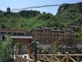 京都第一瀑旅游度假村 京都第一瀑旅游度假村加盟招商