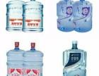 襄阳娃哈哈,农夫山泉,景田桶装水和各种小瓶水全市配送