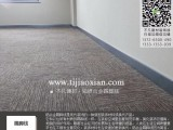 深圳铝合金踢脚线厂家