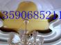 欢迎进入-黄山市铝天花批发价现货(各区) 销售服务总部电话