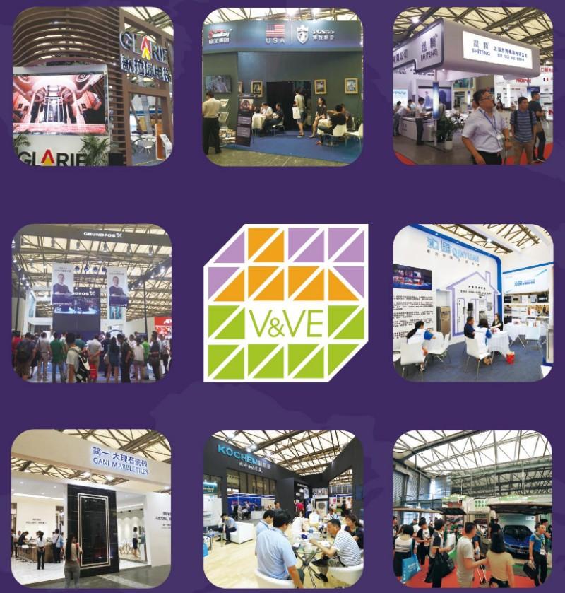 2018第20届上海国际别墅配套设施博览会-主办招展