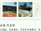 厂房出租 1300平米