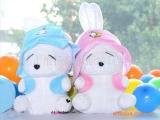毛绒玩具公仔 情侣流氓兔子 生日礼物品 情人节 4款入 玩偶