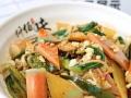 凉拌菜调料凉拌菜品种山东凉拌菜培训地特色小吃培训