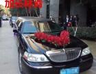 东阳婚车租赁价格表,杭州婚车婚庆较有服务商