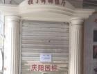 原庆阳国标舞舞蹈教室 写字楼 1000平米