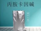 广州原料药丙胺卡因CAS号