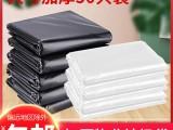物業專用加厚垃圾袋商用黑白包裝袋