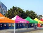 出租充气拱门气模,注水刀旗,道旗广告帐篷遮阳伞