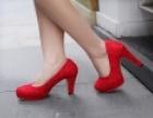 未来时代女鞋 诚邀加盟