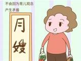北京專業催乳師-北京優貝優聰
