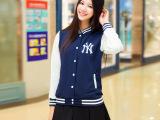 棒球服女 2014秋季女装 韩版NY情侣装大码棒球衫外套修身加工