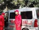 上海车司令上门洗车
