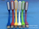 小米灯 小米USB灯 小米同款LED灯  USB夜灯    US