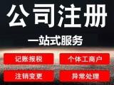 荆州区公司名称变更