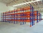 天津二手仓储货架大全,天津二手货架回收,高价回收库房货架