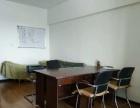 写字楼 52平米 办公首选