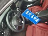 北京上門修車,換汽車電瓶 更換輪胎 拖車 送油 開鎖