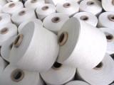 仿大化涤纶纱生产厂家,环锭纺20万,立达气流纺20台
