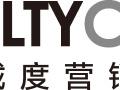 超越客户忠诚 2017年第七届中国客户忠诚计划高峰论坛