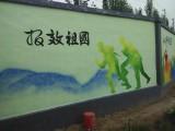 山西文化墙 手绘墙画 太原文化墙彩绘 农村社区文化墙