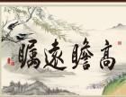 枣庄黄胄欢腾的草原 1.2亿成交 创拍卖纪录