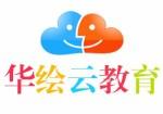 绍兴华绘云教育影视剪接PR软件班