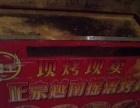 越南风味烤鸡炉