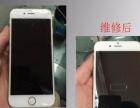 南京苹果6Plus手机换屏,苹果6P外屏碎了换屏幕