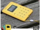 新加坡CARD Phone CM1-Pro四代反智能手机 较轻超