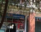 宁明百宁国际商都旺铺出售-海纳影城正对面第二排旺铺