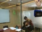 宁海县城区中学部培训机构整体转让,超低价