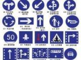 莱芜反光标志牌制造厂 欢迎咨询