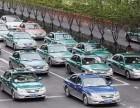 杭州出租车辆买卖