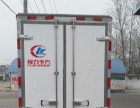 湖北随州程力冷藏车