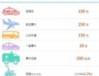 中国人寿 意外保险 少儿保险 养老保险 重疾险