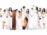 女子十二乐坊新年音乐会