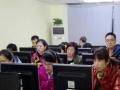 办公软件五笔打字专业培训