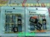 SIM卡还原卡套 苹果iPhone4/4S iPad2/3G m