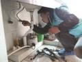 改卫生间下水管,厨房下水改装,做卫生间防水