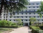 重庆红春藤建筑装饰设计学校