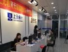 无锡惠山UI设计培训,前景如何?学多久学费多少钱