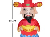 广州全优能春节充气装饰品开业节日庆典卡通充气财神爷气模