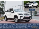 韶关北汽幻速S5CVT网络团购惠即将开始