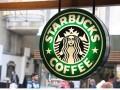 沈阳星巴克咖啡加盟多少钱