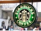 威海星巴克咖啡加盟费用