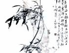 福州古玩字画鉴定