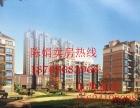 xue区房出售寒亭-其它50平米商住公寓18万元57