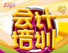 北京朝阳会计培训班一般要多少钱?